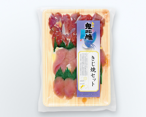 kijiyaki--02
